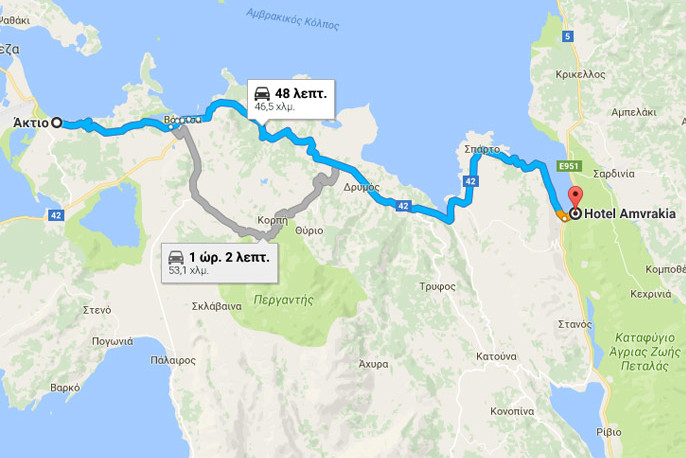 Katsoudas Travel - Διαδρομή: Άκτιο - Αμφιλοχία