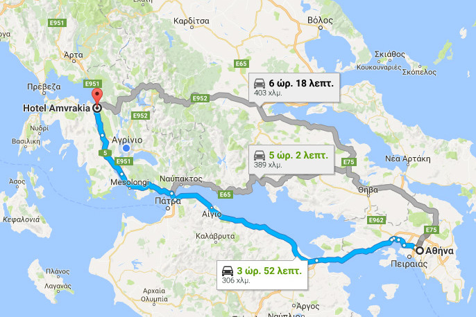 Katsoudas Travel - Διαδρομή: Αθήνα - Αμφιλοχία