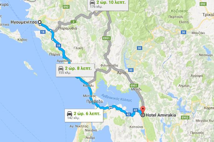 Katsoudas Travel - Διαδρομή: Ηγουμενίτσα - Αμφιλοχία