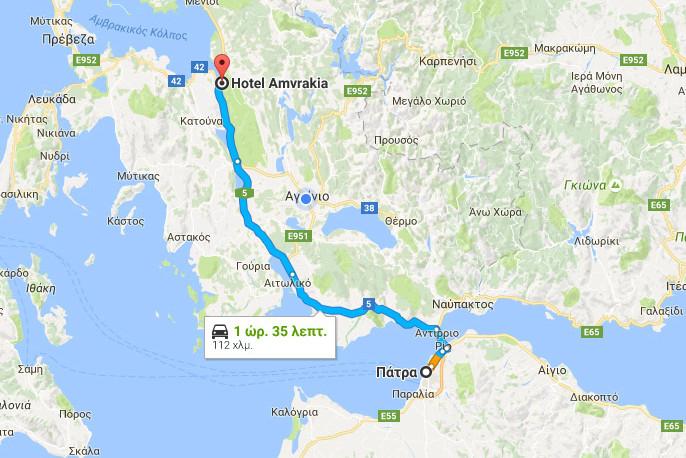 Katsoudas Travel - Διαδρομή : Πάτρα - Αμφιλοχία