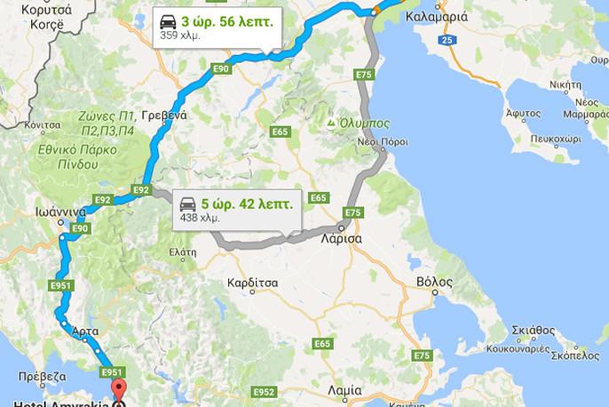 Katsoudas Travel - Διαδρομή: Θεσσαλονίκη - Αμφιλοχία